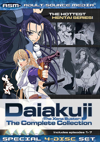 Daiakuji: The Xena Buster Collection