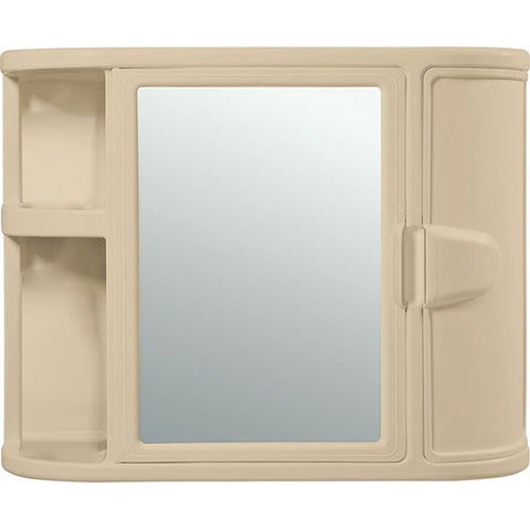 20012344 RIMAX BATHROOM WALL CABINET BEIGE