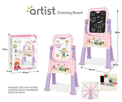 MAGNETIC DOUBLE SIDED DRAWING BOARD