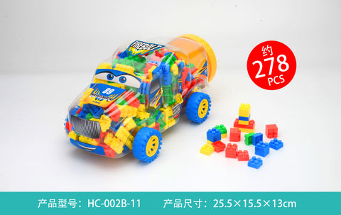 BUILDING BLOKS IN TRUCK SHAPE JAR