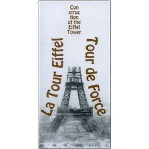 Eiffel Tower Flipbook Cover True Lily
