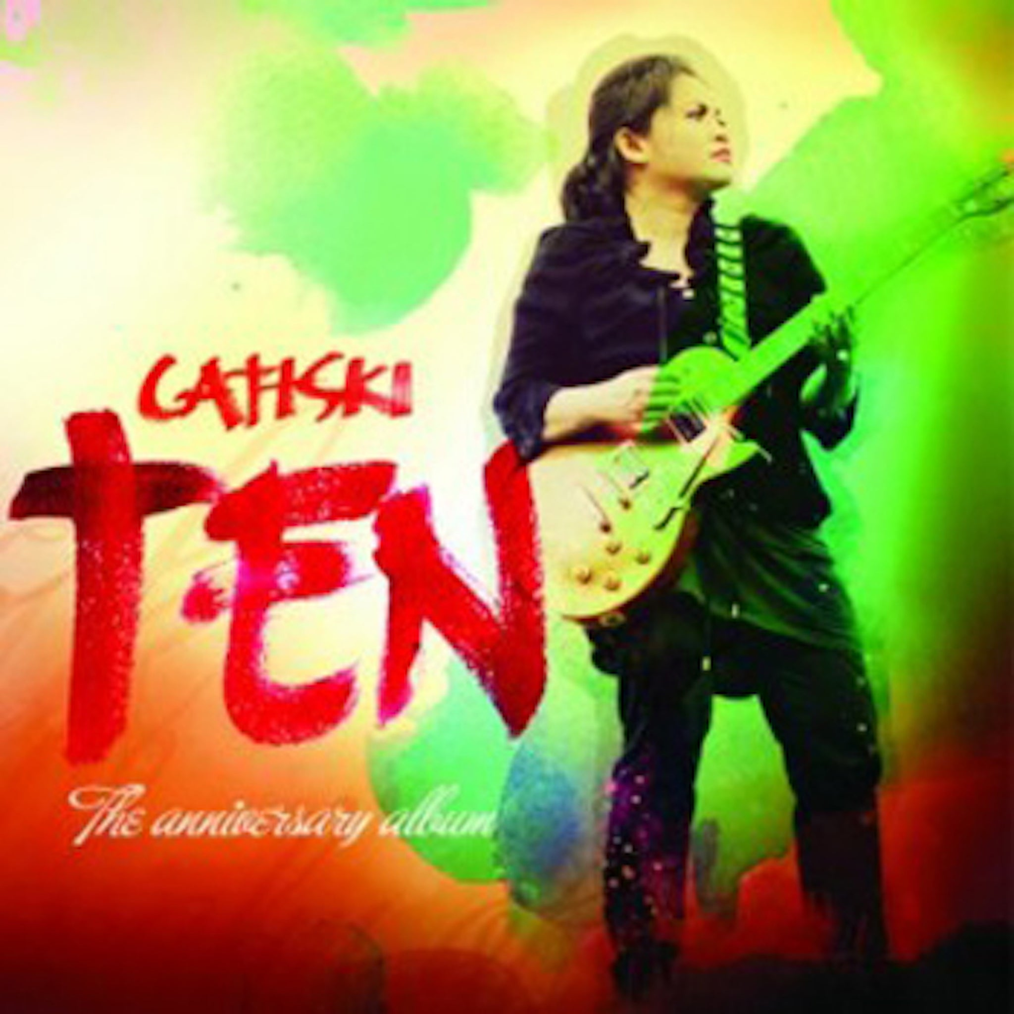 "Cattski ""Ten"" CD"