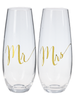 Stemless Champagne Flute (2 pc. set)