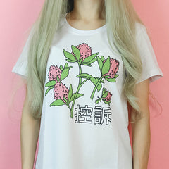 aesthetic soft grunge t-shirt boogzel apparel