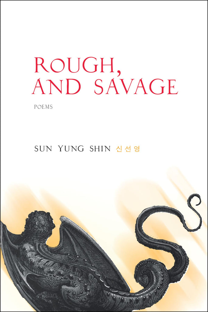 Savage Poems 1