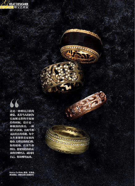 Marco Dal Maso jewellery featured in HARPER'S BAZAAR JEWELRY magazine