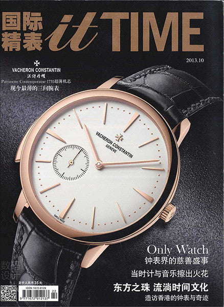 Marco Dal Maso jewellery featured in IT TIME magazine