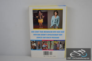 Bob Greene's Total Body Makeover Hardcover Book 2004 Simon & Schuster
