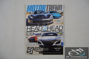 Motor Trend Magazine - Head-To-Head Special V68.12 December 2016