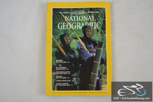 National Geographic Magazine - Chesapeake Bay, Pompidou Vol 158.4 October 1980