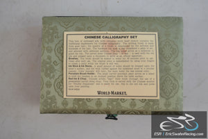 Chinese Calligraphy Set Box By World Market