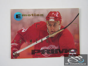 Keith Primeau 57 Detroit Red Wings NHL Hockey Card SkyBox 1995