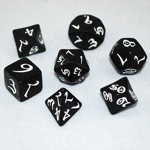 Black and White Classic Elven Dice Set