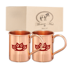 2pc. Knuckles Mule Mug Set