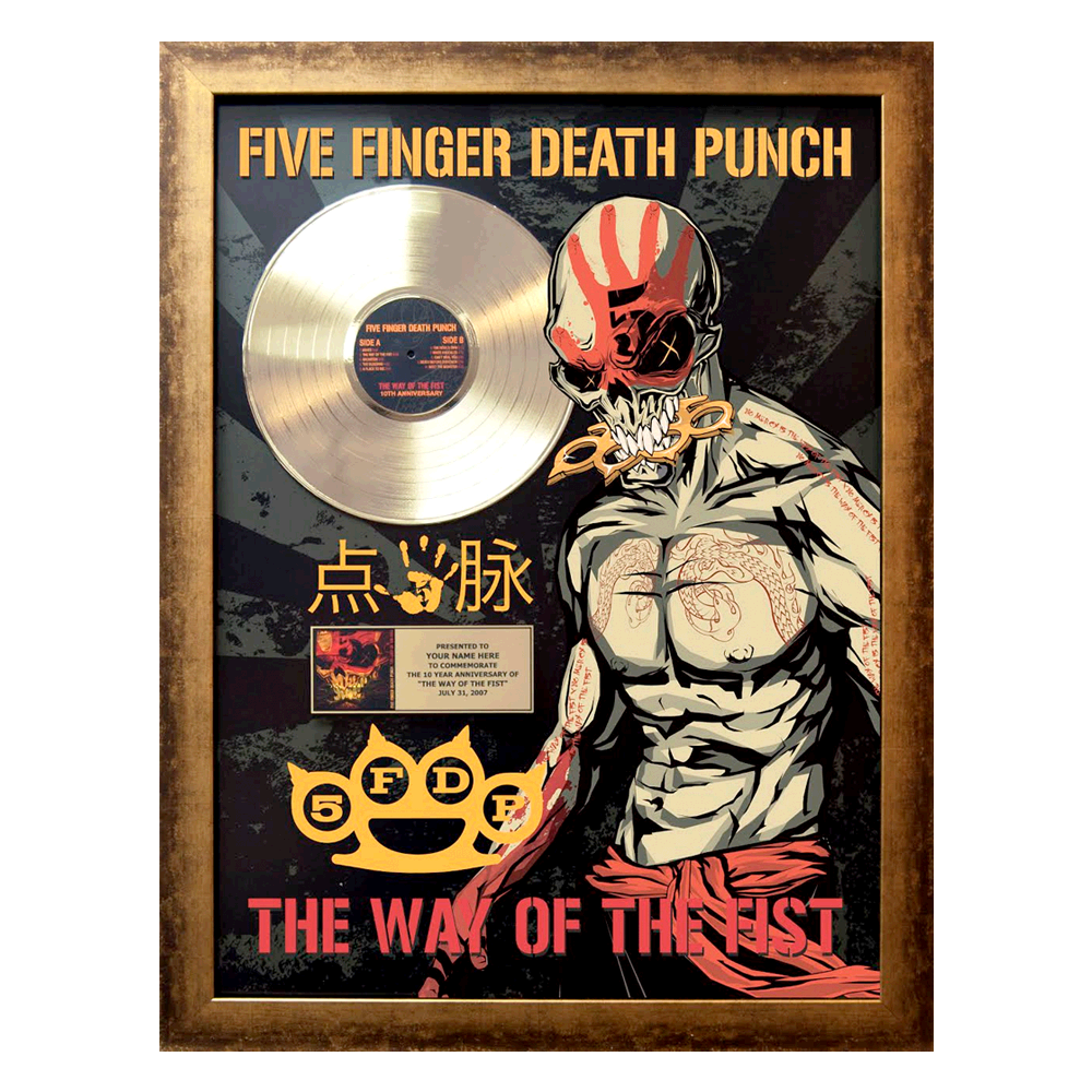 The Way of the Fist 10th Anniversary Personalized Plaque 24x32