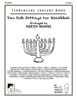 Two Folk Settings for Hanukkah Concert Band Full Score