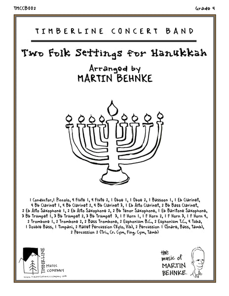 Two Folk Settings for Hanukkah Concert Band Full Score and Parts