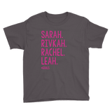 Youth Matriarchs Of Israel Tee
