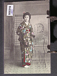 People - Female postcard - Pretty Woman - Oriental in native dress - 505316