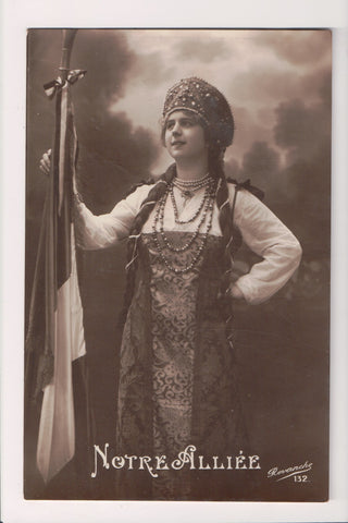 People - Female postcard - Pretty Woman - RPPC - NOTRE ALLIEE - 800183