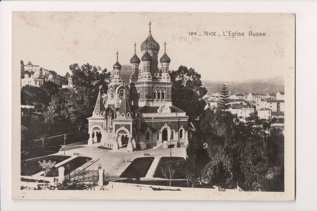 Foreign postcard - Nice, France - Russe L'Eglise (Russian Church) RPPC - BR0017