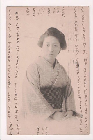 People - Female postcard - Pretty Woman - Oriental, cummerbund - NL0220