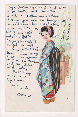 People - Female postcard - Pretty Woman - Oriental in Kimono - NL0221