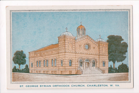 WV, Charleston - St George Syrian Orthodox Church (ONLY Digital Copy Avail) - F09087