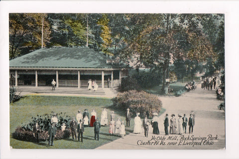 WV, Chester - Ye Olde Mill, Rock Springs Park, people including cop? - A17354