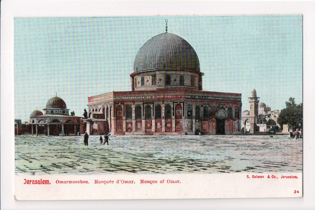 Foreign postcard - Jerusalem - Omarmoschee, Mosque - w04714