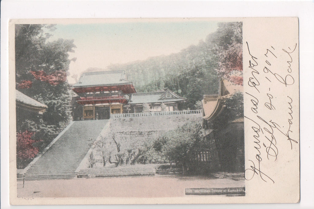 Foreign postcard - Kamakura, Japan - Hachiman Temple - 606295