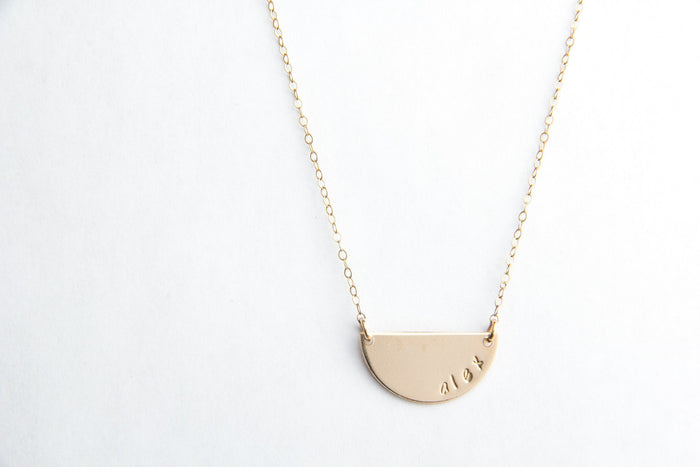 gold half mooon personalized necklace pixley pressed