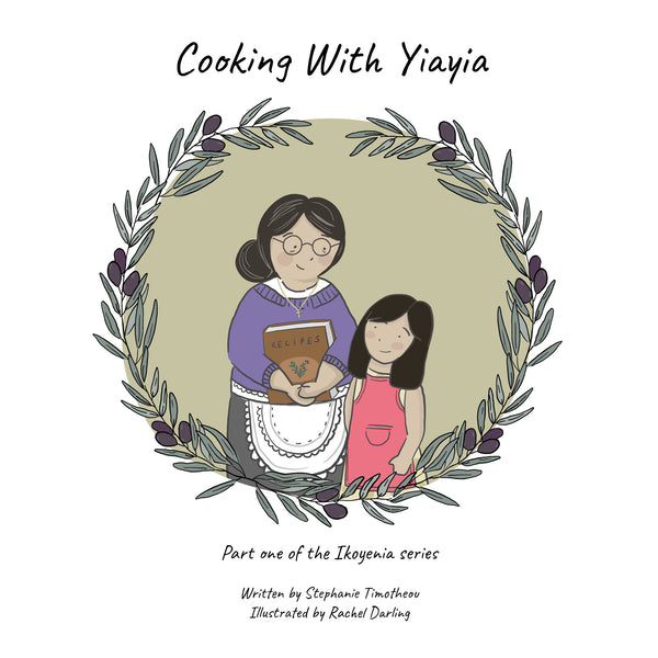 Cooking with Yiayia book