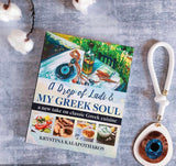 a drop of ladi & my greek soul book, greek cook book, greek recipe book, greek cuisine, greek lifestyle book