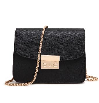 Small Vegan Leather Crossbody Bag with Chain Strap