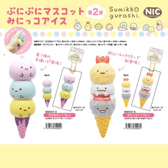Sumikko Gurashi PuniPuni Ice Cream Series 2 Squishy