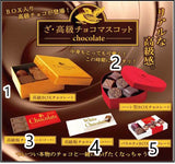 Japan Licensed RARE Mini Box Chocolate Charm, Key Chain