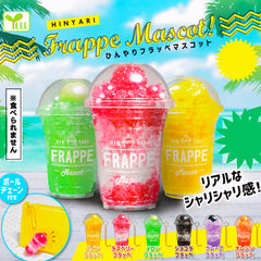 Yell Licensed RARE Fruit Shaved Ice Frappe Charm