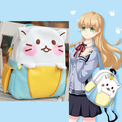 Banana Cat PU Leather Backpack