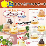 Japan RARE Zing Licensed Small Animal Box Cake Squeeze Toy
