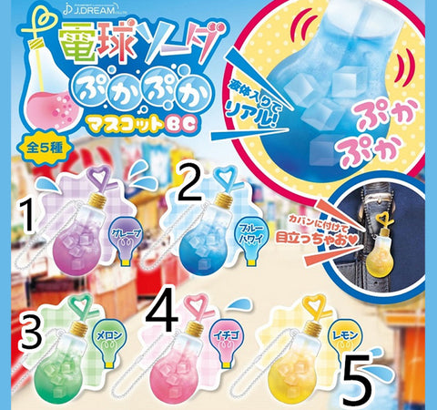 RARE J.Dream Light Bulb Shaped Iced Drink Water Filled Charm