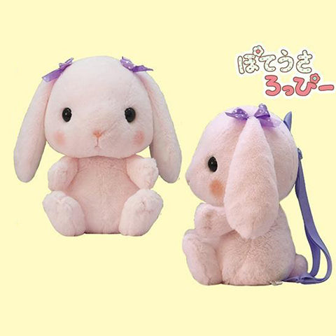 Amuse Bunny Backpack Mimi Pyon