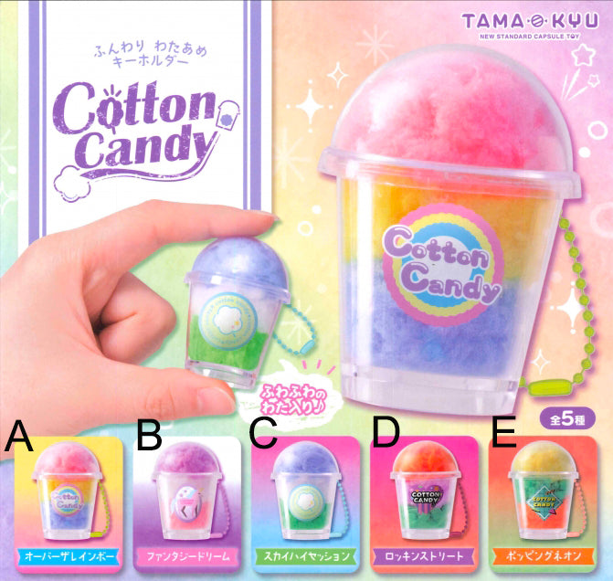 Super Realistic Rainbow Cotton Candy Cup Charm