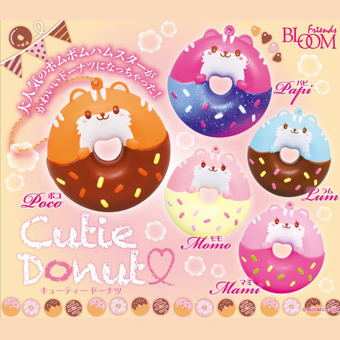 iBloom Hamster Cutie Donut SCENTED Slow Rising Squishy