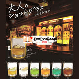 "Japan SS Licensed Super Realistic Mini Glass Liquor Shot Charm with 'Ice""!"