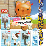 EPOCH Licensed Japanese Meow Kitty Wind Chime