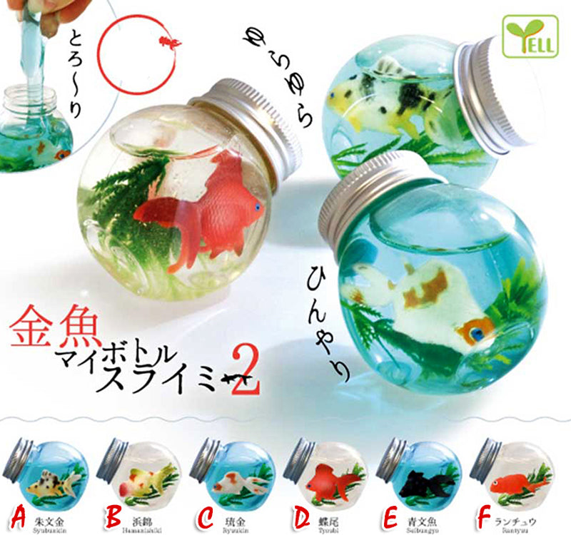 New! Japan Yell Licensed Little Fish Bowl Fun Slime