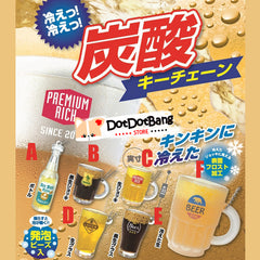 With Floating Bubbles! Japan Licensed Foam Beer Water Filled Charm Key Chain