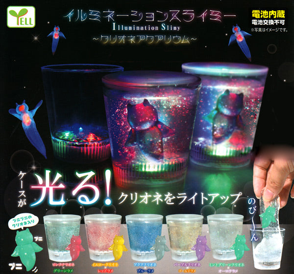 Japan Yell Licensed RARE Illumination Slimy Slime with Little Elf!