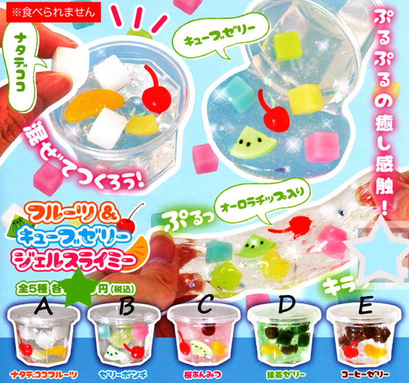 Japan Yell Licensed RARE Mini Fruit Jello Slime